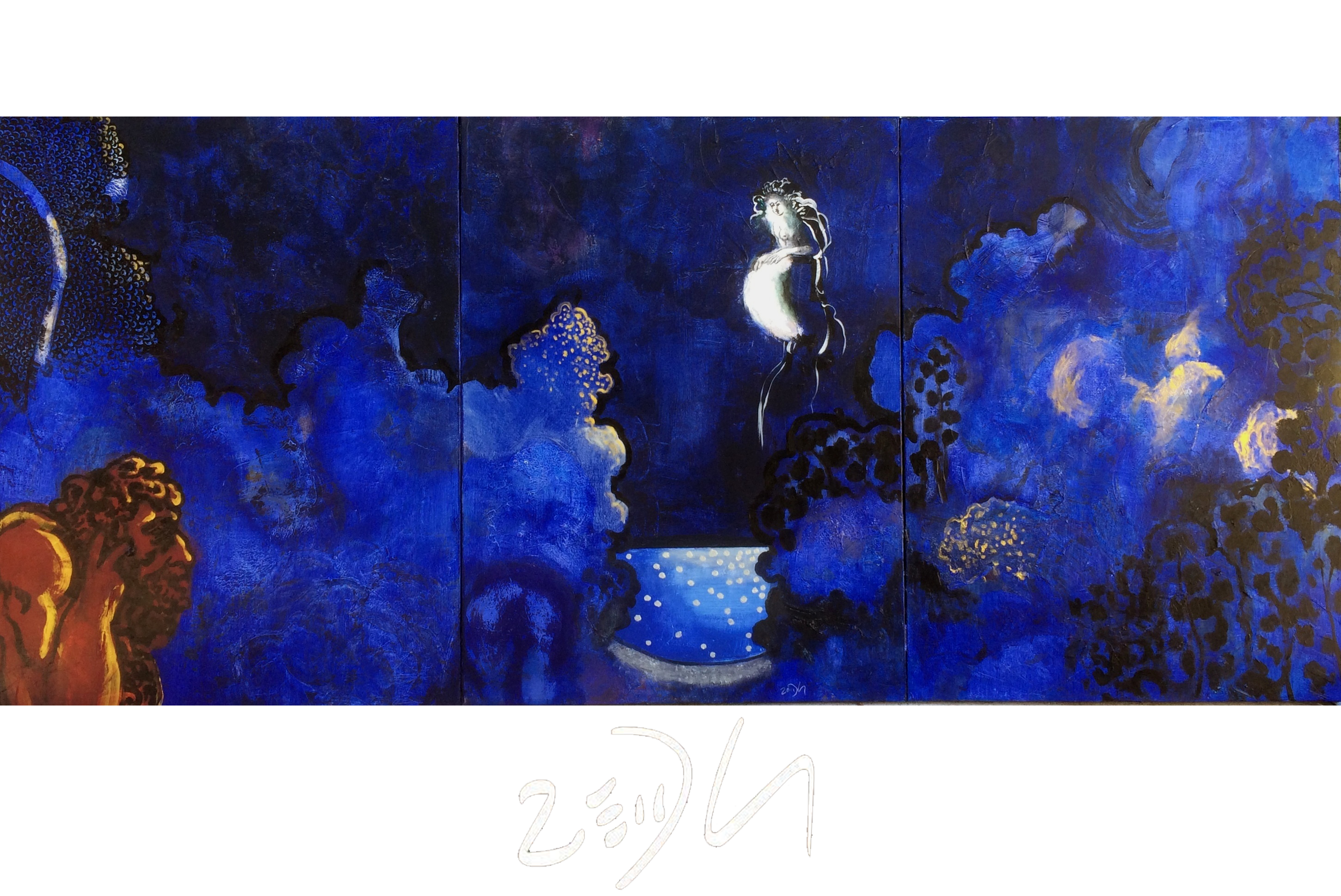 The pregnant moon – La lune enceinte - Acrylic on canvas, - acrylique sur toile - 48 x 108 (122 x 273 cm)