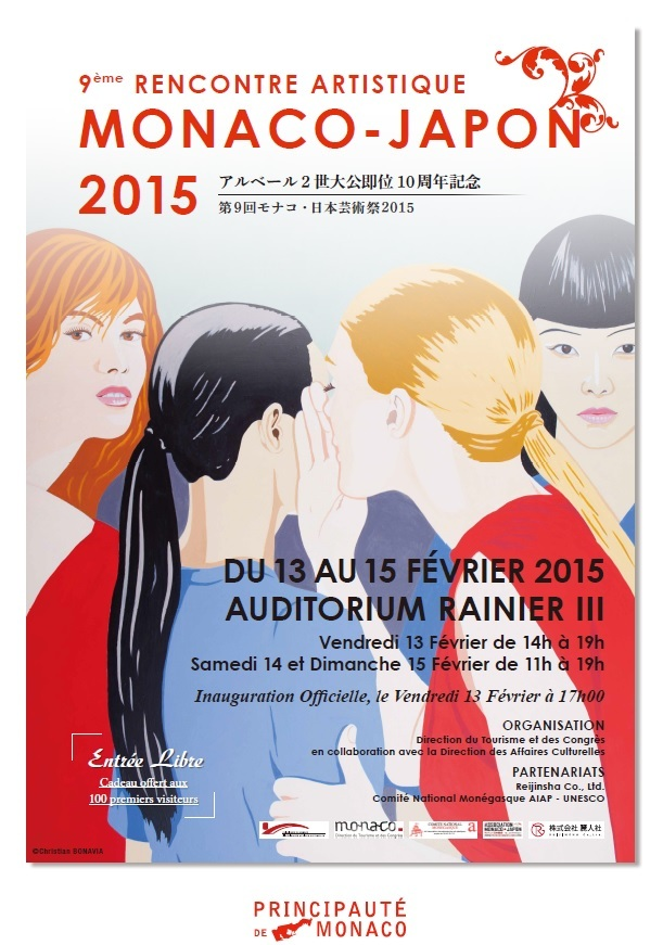invitation Monaco - Japon